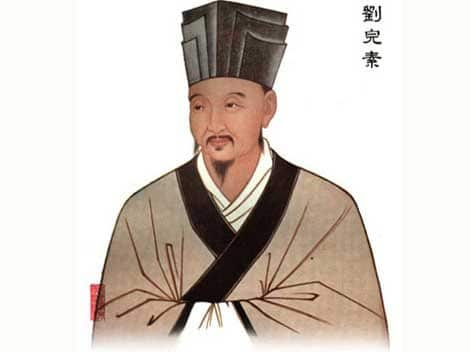 one of the four great masters of chinese medicine