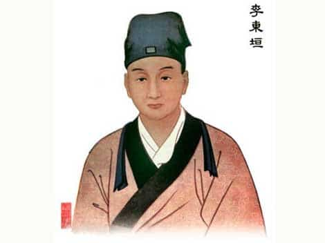 Li Dong Yuan is one of the four great masters of the jin-yuan period and he created the Earth School of Chinese medicine