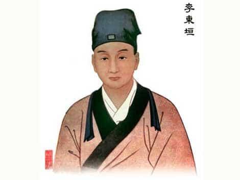 lidongyuan
